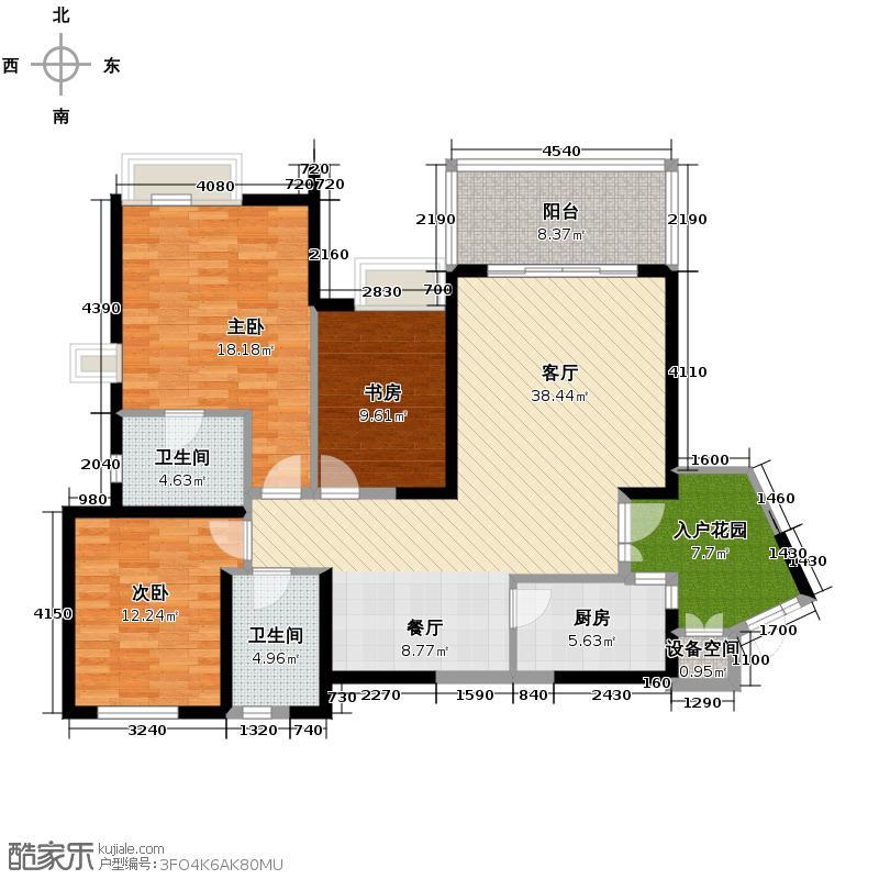 华置西锦城136.00㎡C2户型3室2厅2卫