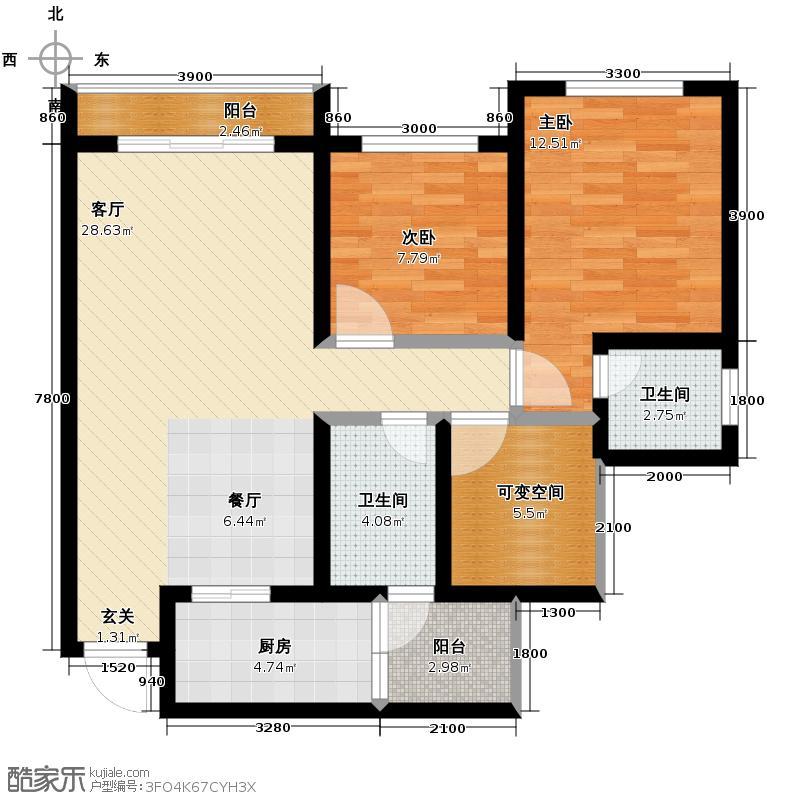 帝豪南城国际76.74㎡8号楼标准层D户型2室2厅1卫