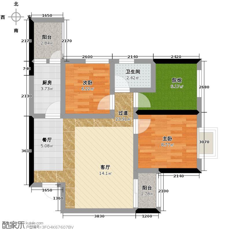 旭阳台北城75.00㎡26#创意2+1套内6262户型3室2厅1卫