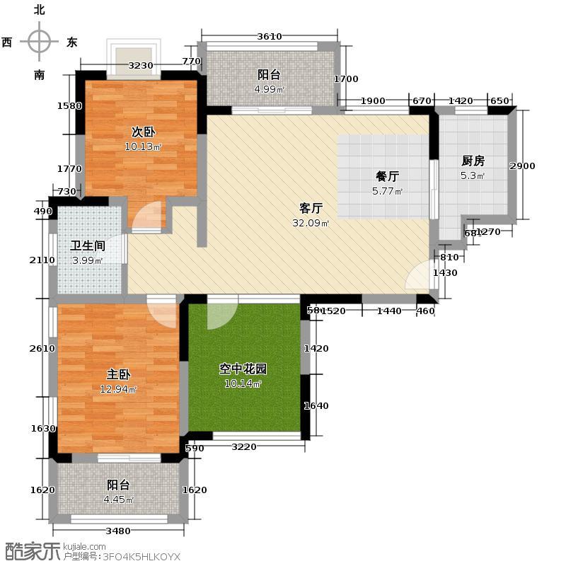 中建麓山和苑96.73㎡B3户型2室2厅1卫