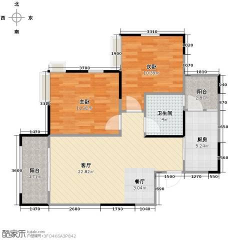 中房千寻2室1厅1卫1厨62.00㎡户型图