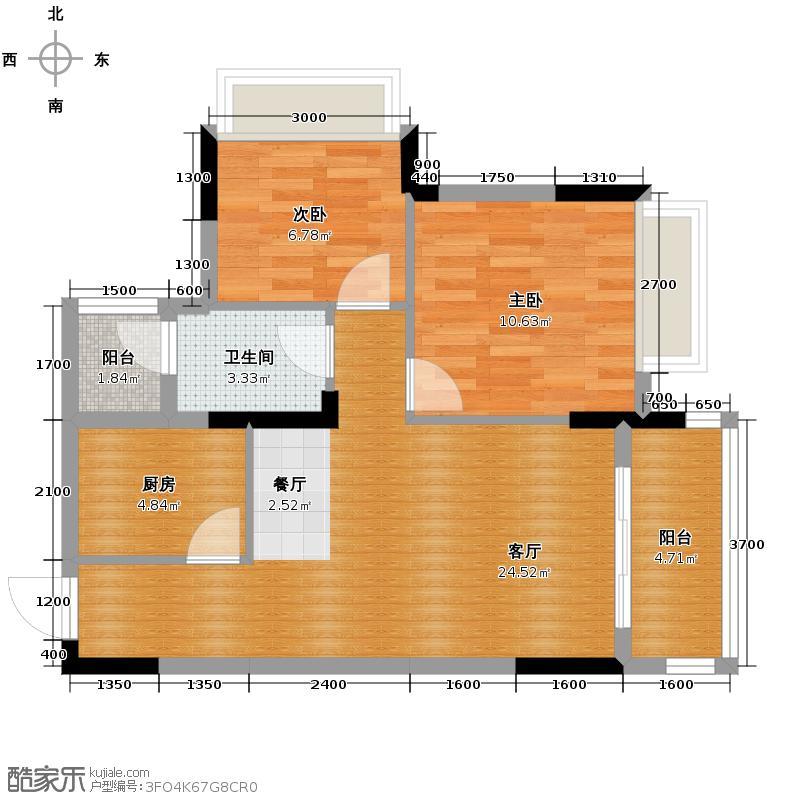 星语林阿普阿布74.29㎡H户型2室2厅1卫