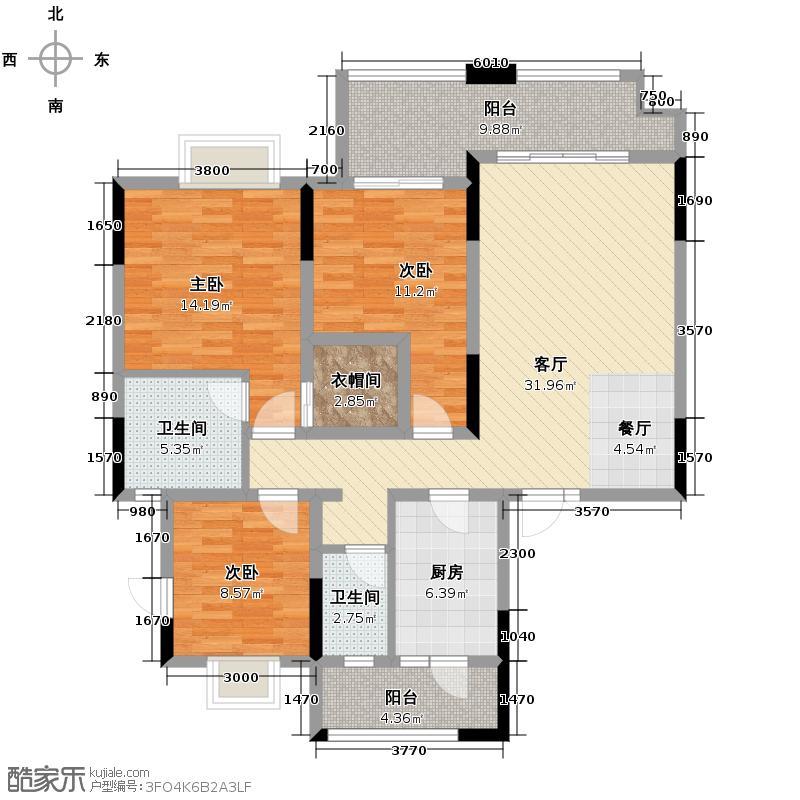 财信沙滨城市110.30㎡1单元1号房+双阳台户型3室2厅2卫