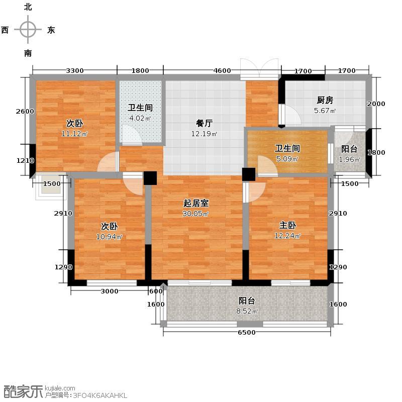 公园九号118.15㎡G户型3室2厅2卫