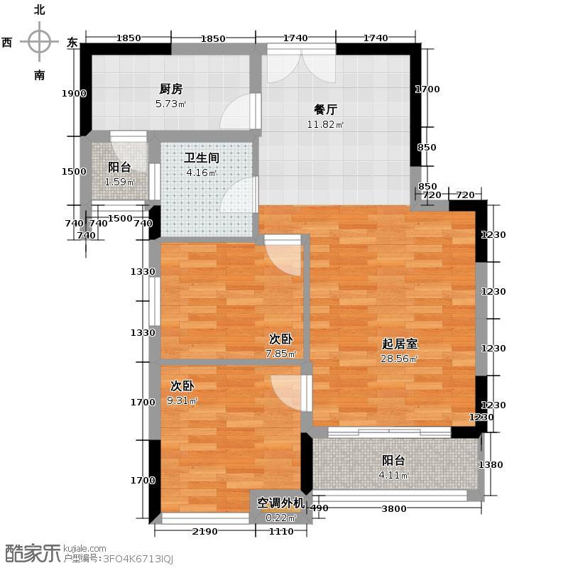 航天兴隆国际84.61㎡晶域户型2室2厅1卫