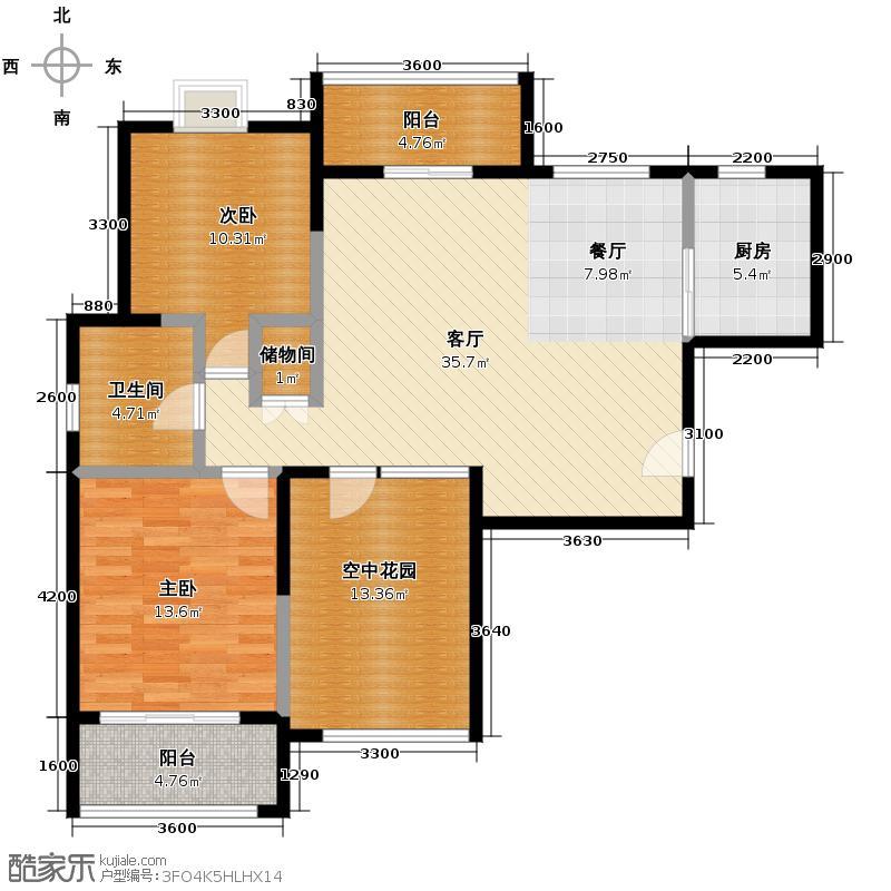 中建麓山和苑106.65㎡香趣园B3户型2室2厅1卫