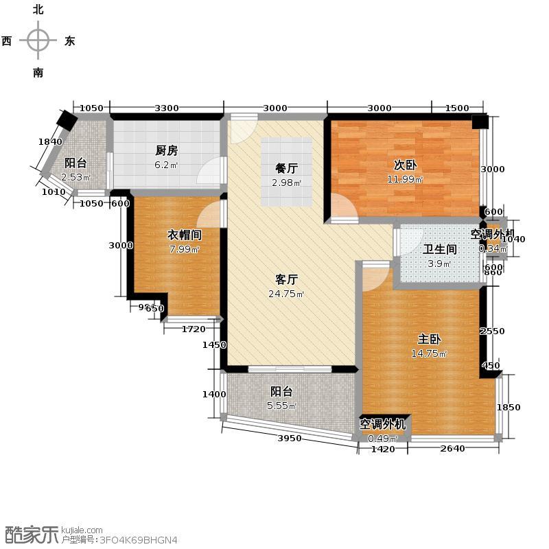 十方国际94.97㎡B型单卫户型3室2厅1卫
