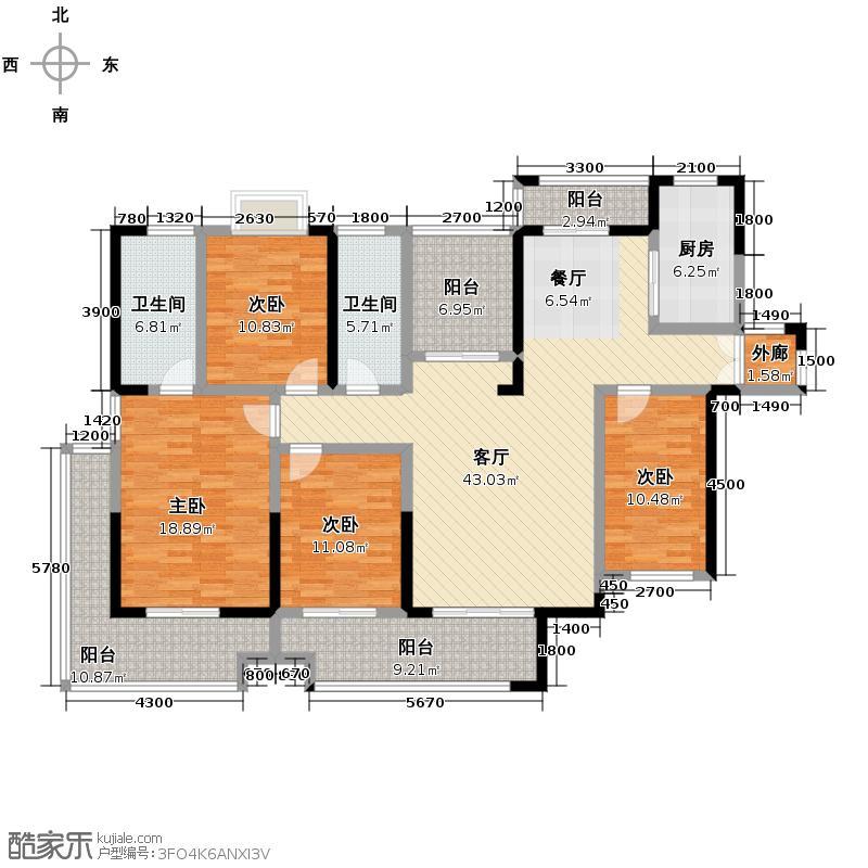 鑫远御文台174.82㎡A-2户型4室2厅2卫