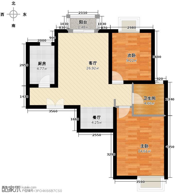 京贸国际城90.00㎡E户型2室2厅1卫