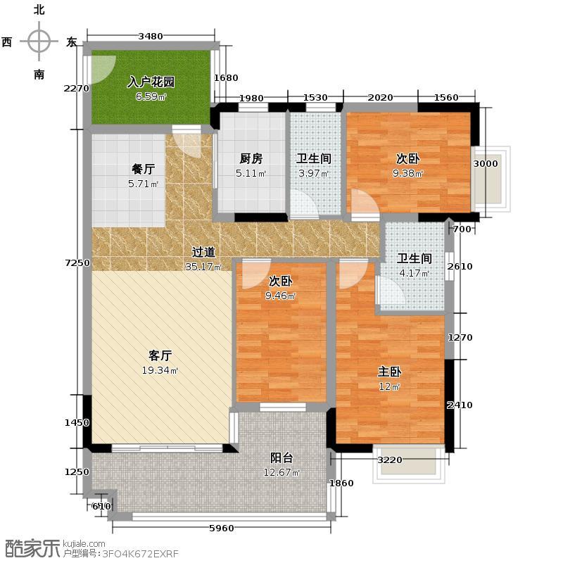 珠光南沙御景115.29㎡4栋01单元户型10室
