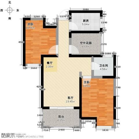 绿地香树花城2室2厅2卫0厨90.00㎡户型图