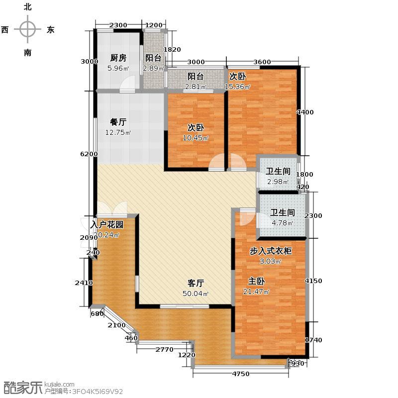 九锦台170.23㎡1号楼二单元A4户型3室2厅2卫