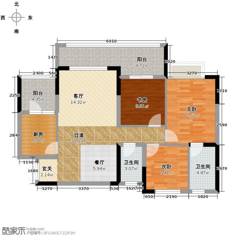 华润中央公园90.00㎡1号楼6#4#户型3室2厅2卫