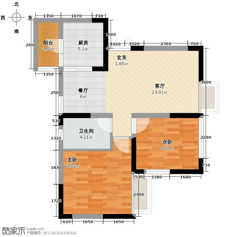 梧桐73.00㎡B1户型2室1厅1卫1厨