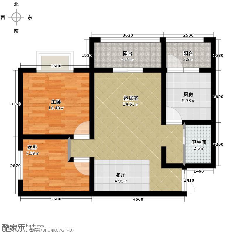 悦莱山81.18㎡A户型2室2厅1卫