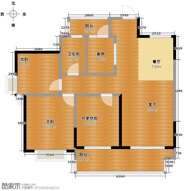 宏达世纪丽景90.00㎡A3户型3室2厅1卫