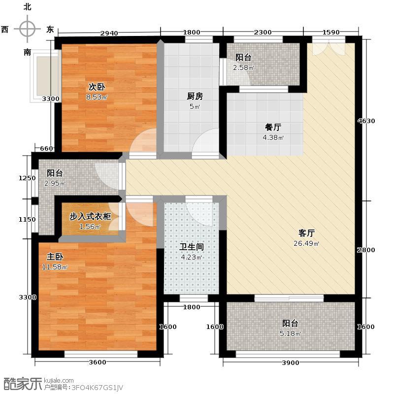 中渝春华秋实82.28㎡6栋6号房+院馆户型2室2厅1卫