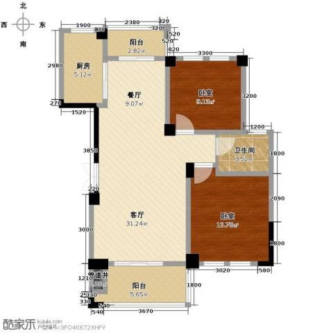 现代森林小镇金融SOHO垂直商业2室2厅1卫0厨92.00㎡户型图