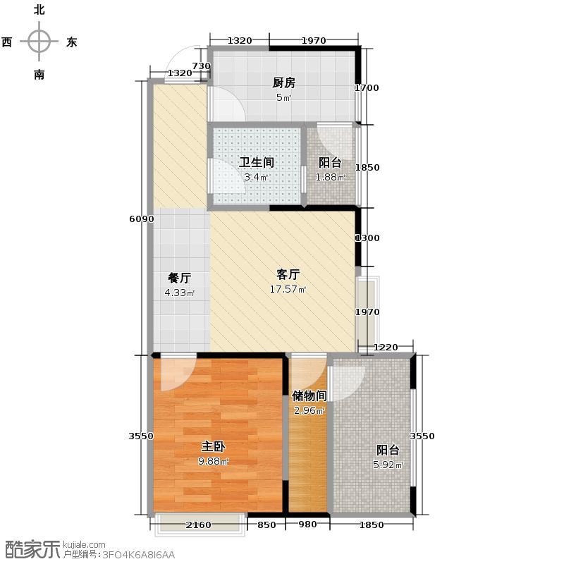 金牛万达广场59.50㎡A1户型1室2厅1卫