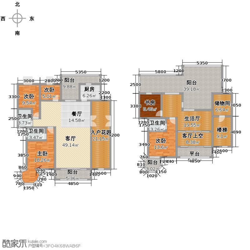 马来西亚城284.38㎡户型5室1厅3卫1厨