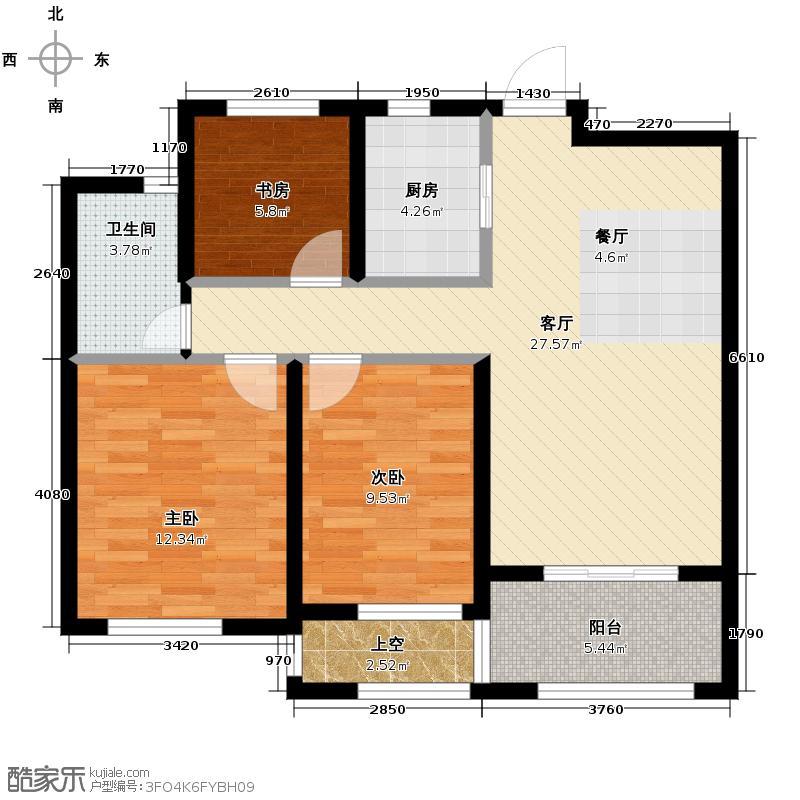 德信晓宸89.00㎡中间套奇数层A5-2户型3室2厅1卫