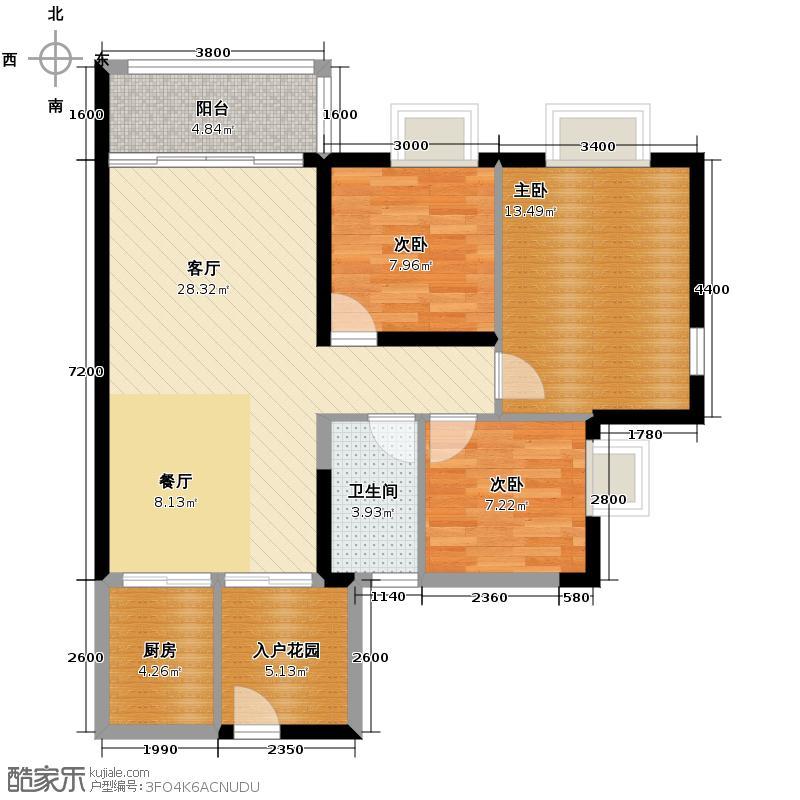 富力金港城93.00㎡H21・H23栋04单元户型3室2厅1卫