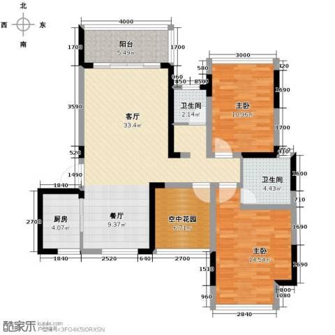 新里程潇湘名城2室2厅2卫0厨105.00㎡户型图