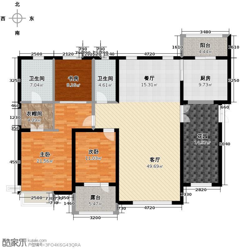 中海明珠195.00㎡K户型3室2厅2卫