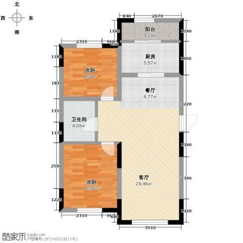 远创金泽锦城2室2厅1卫0厨92.00㎡户型图