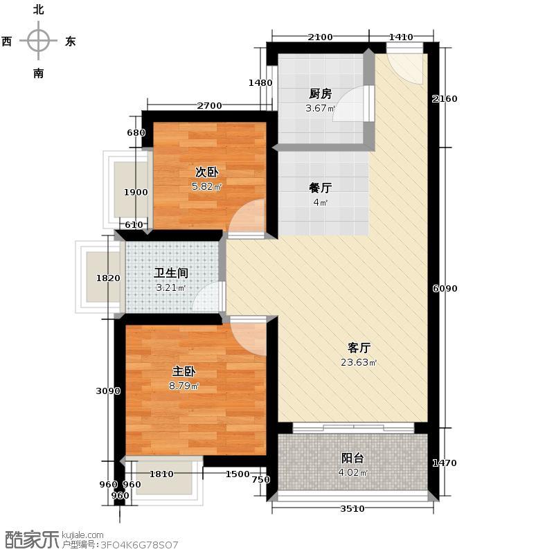 沿海江湾国际74.72㎡B1户型2室2厅1卫