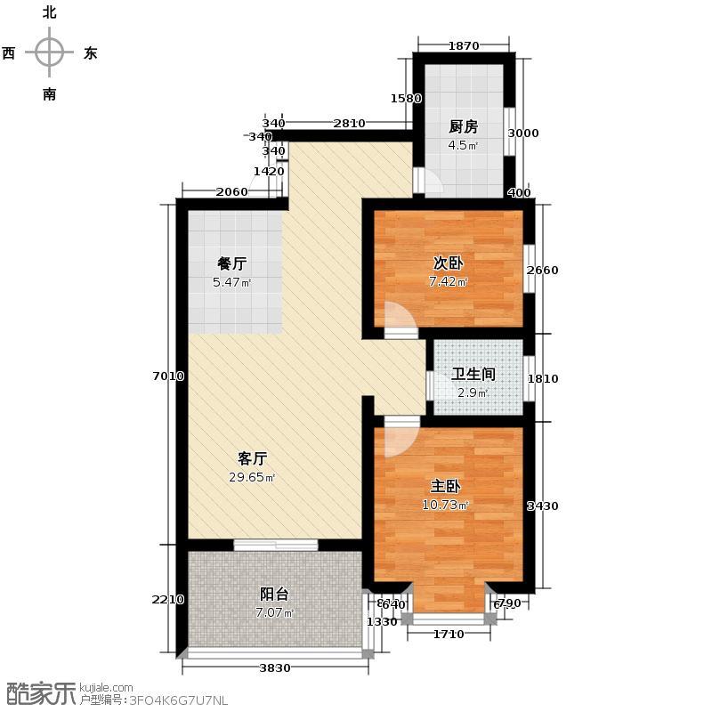 首府尚苑91.62㎡B1-4户型2室2厅1卫