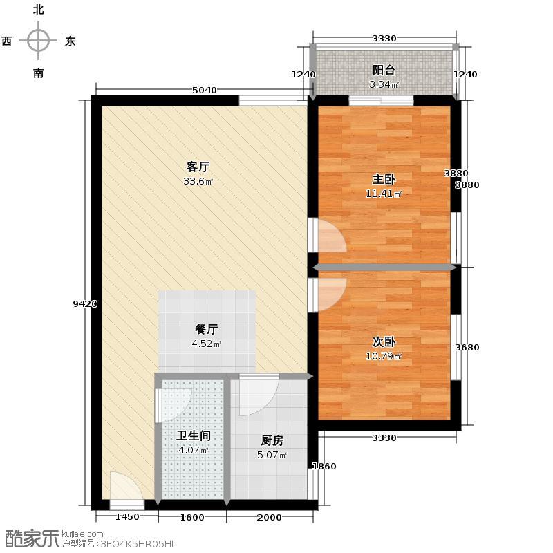 利安东庭93.32㎡B1/B2'户型2室1厅1卫1厨