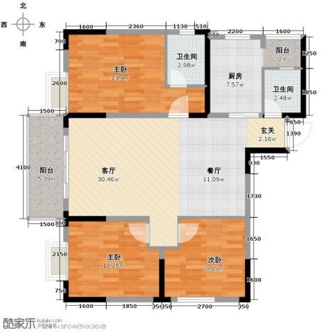 恒鑫名城3室1厅2卫1厨114.00㎡户型图