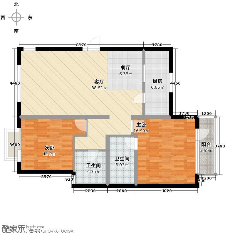 亿城西山公馆113.00㎡B-B户型10室