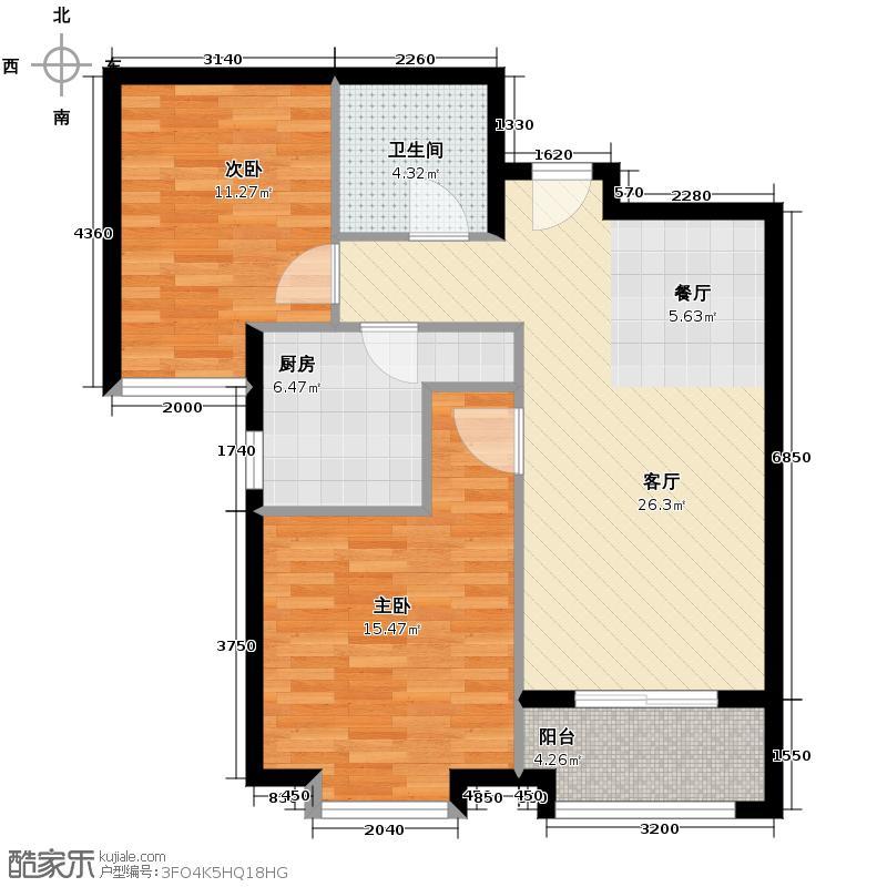 中建群贤汇92.89㎡在售B2全景纯南客厅餐客一体户型2室1厅1卫1厨