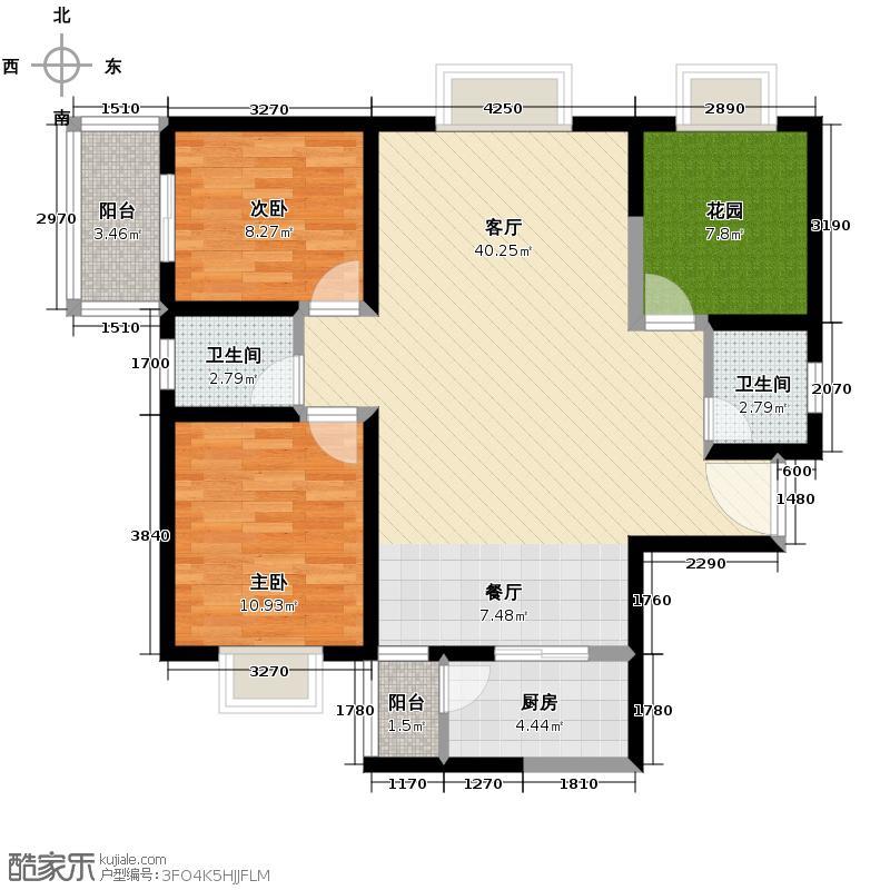 高新逸品94.59㎡1号楼A-B户型10室