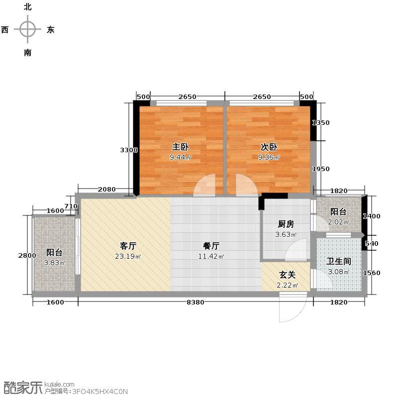 中城丽景香山73.45㎡35号栋D两阳台户型2室2厅1卫