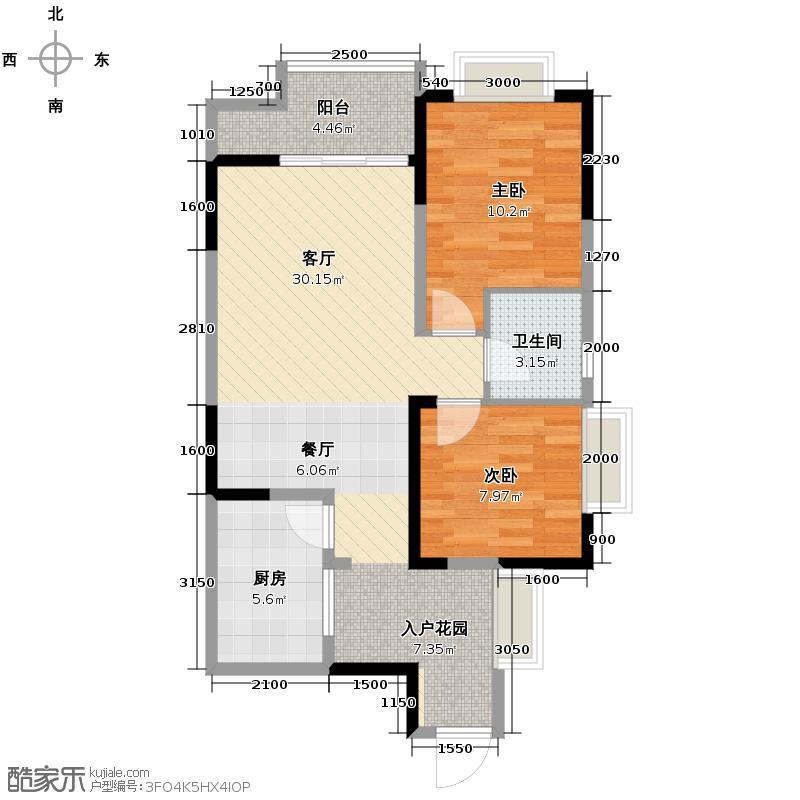 禹鑫亚瑟的城堡77.00㎡C1户型2室2厅1卫