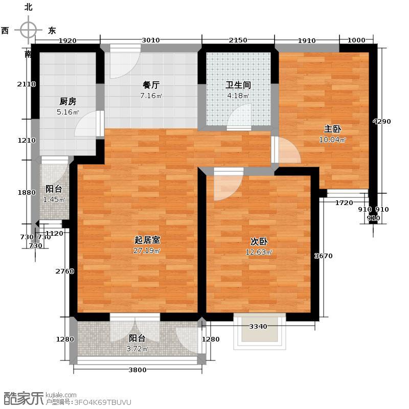 沽上江南74.98㎡高层I\'户型2室2厅1卫