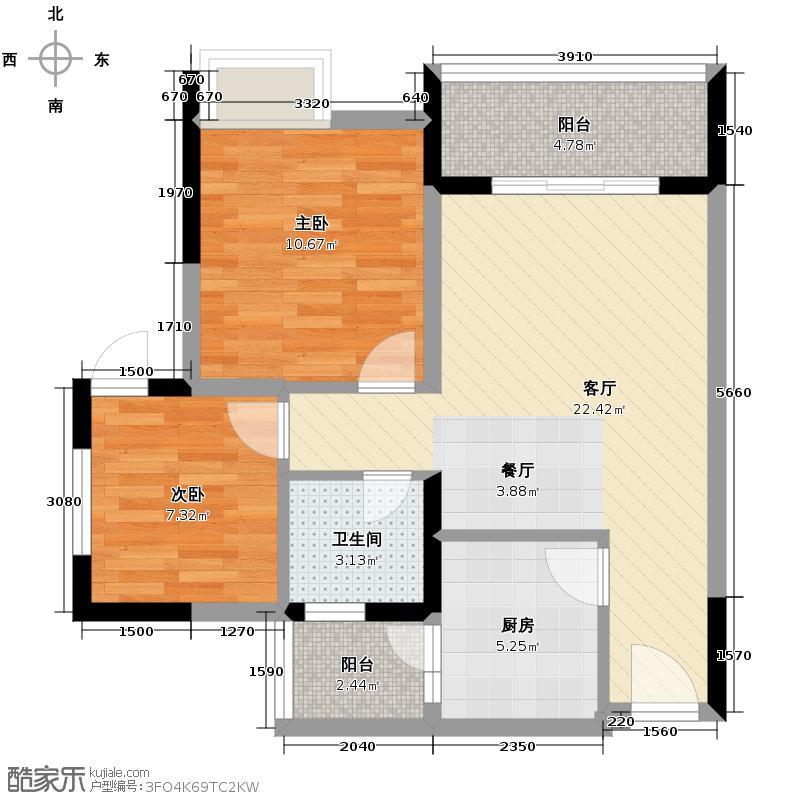 珠江太阳城捌零公馆59.66㎡2、9号房户型2室2厅1卫