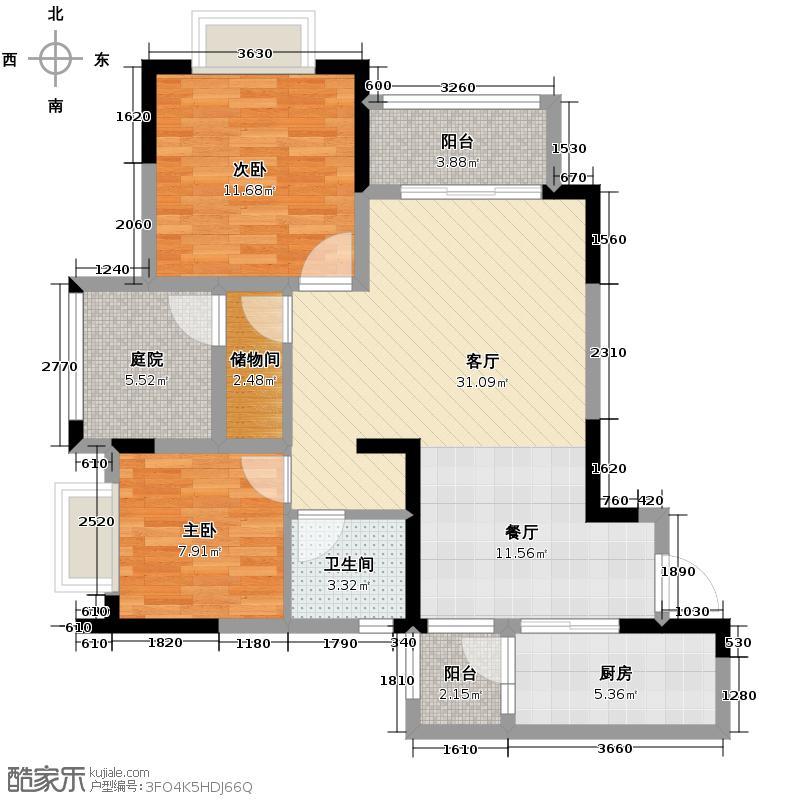 金茂珑悦85.55㎡7/16号楼7号房单卫双阳台户型2室2厅1卫