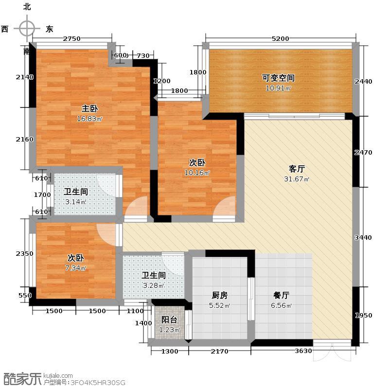 华宇金沙时代94.41㎡6号楼A户型3室1厅2卫1厨