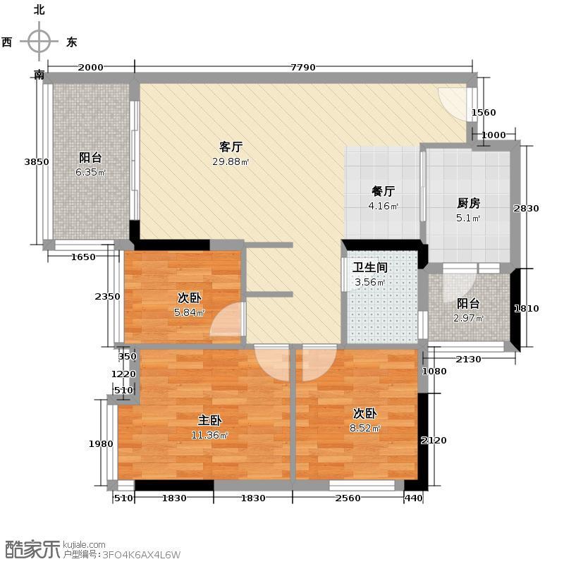 宏诚海峰花园86.26㎡5栋04单位户型2室2厅1卫