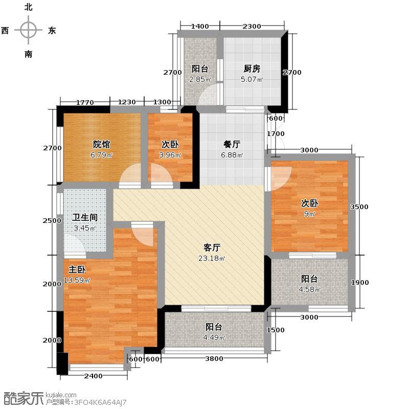 建恒长桥左岸97.76㎡B3小高层两位户型2室2厅2卫