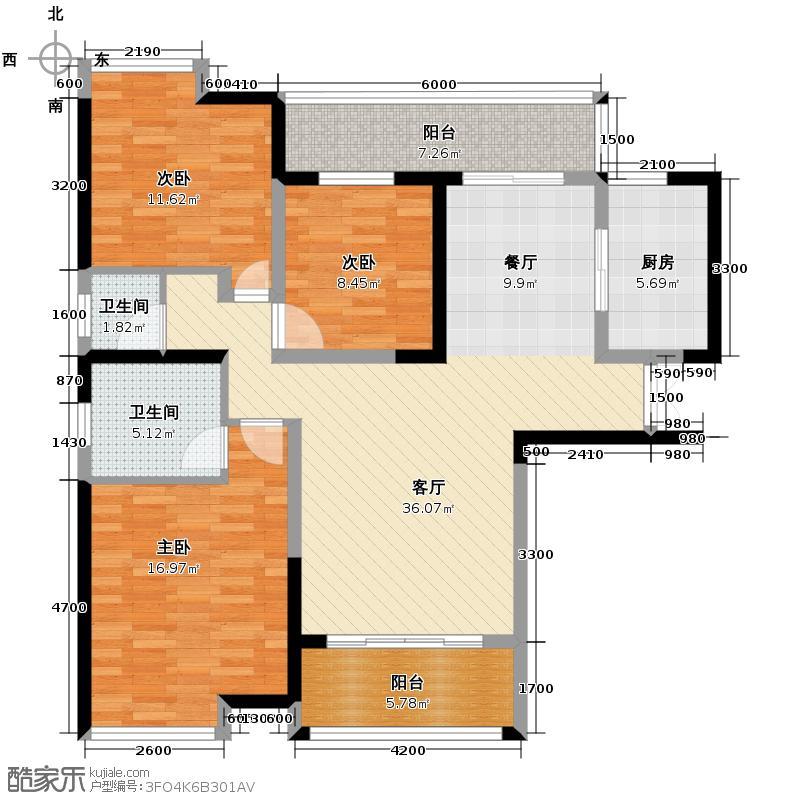 文景领秀133.51㎡A1户型3室2厅2卫
