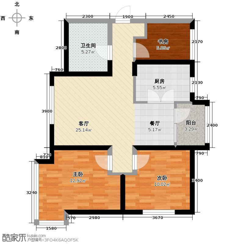 华润中央公园97.00㎡高层A户型3室2厅1卫