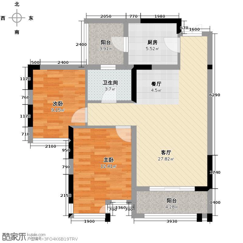 华润中央公园67.00㎡3号楼4#5#户型2室2厅1卫