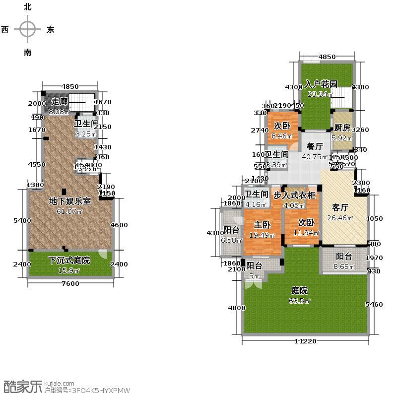 和泓四季119.00㎡一期洋房第19栋端头B型1F户型3室4厅3卫