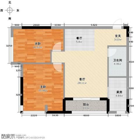 仁恒河滨花园2室1厅1卫1厨91.00㎡户型图