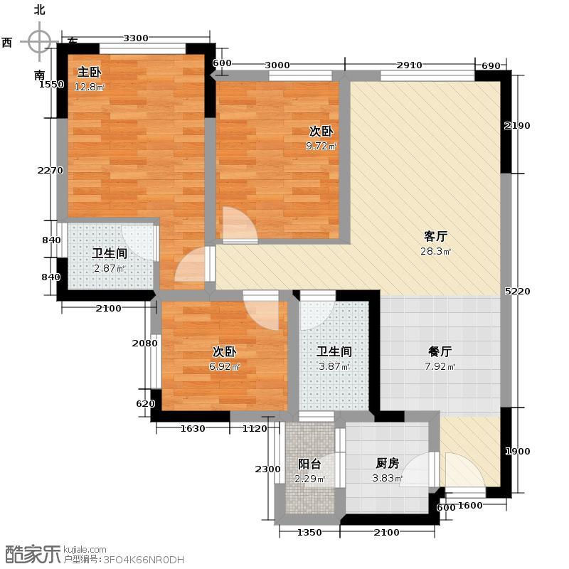 蓝光幸福满庭83.00㎡A5户型3室2厅2卫